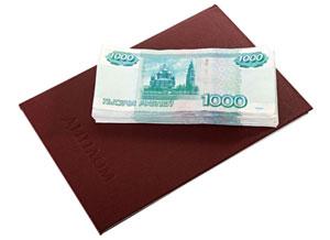 красный диплом и деньги